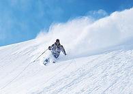 Portes du Soleil skiing