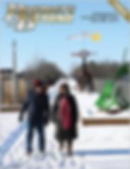 Screen Shot 2020-01-13 at 10.23.00 PM.pn