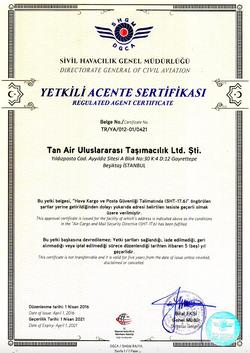 Dictorate General of Civil Aviation