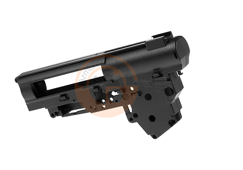 V3 Enhanced Gearbox Shell Guarder