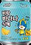 바나나 식혜 캔.png