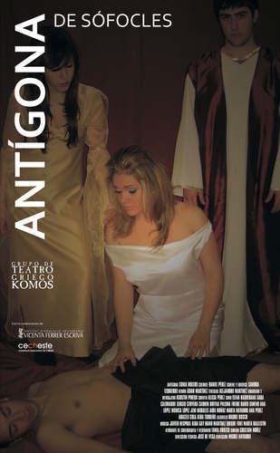 Antígona (2010)