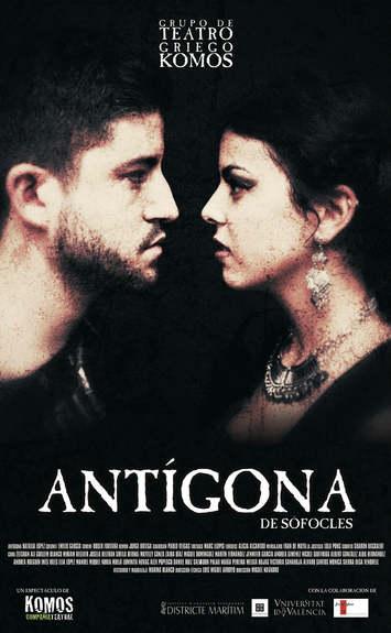 Antígona (2017)