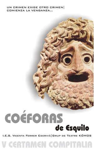 Coéforas (2004)