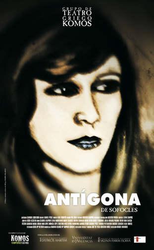 Antígona (2012)