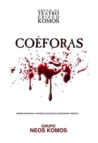 Coéforas (2010)