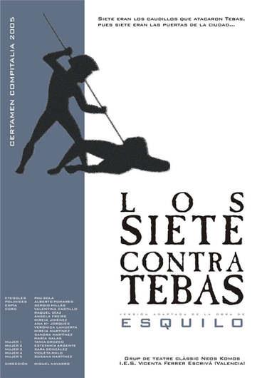 Los Siete contra Tebas (2005)