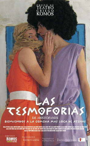 Tesmoforias (2011)