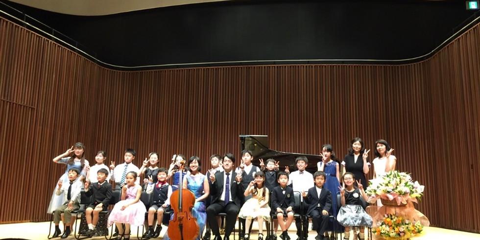 とうえいピアノ教室生によるピアノコンサート