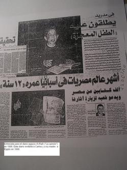 """Entrevista para el diario egipcio """"Al-Rai"""", 1998."""