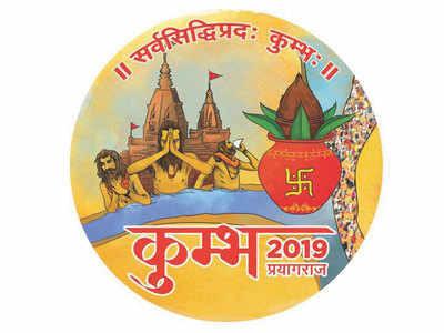 logotipo kumbha mela 2019