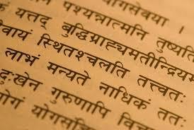 Sânscrito - uma das línguas mais antigas da humanidade