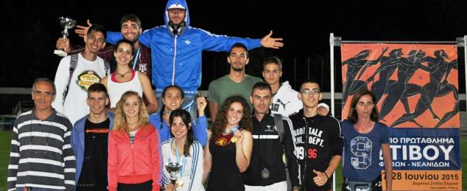 Πανελλήνιο Πρωτάθλημα Ε-Ν Σέρρες