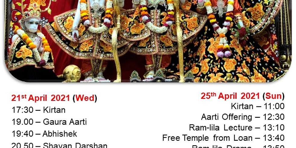 Rama Navami | ラーマ・ナヴァミ 第一弾