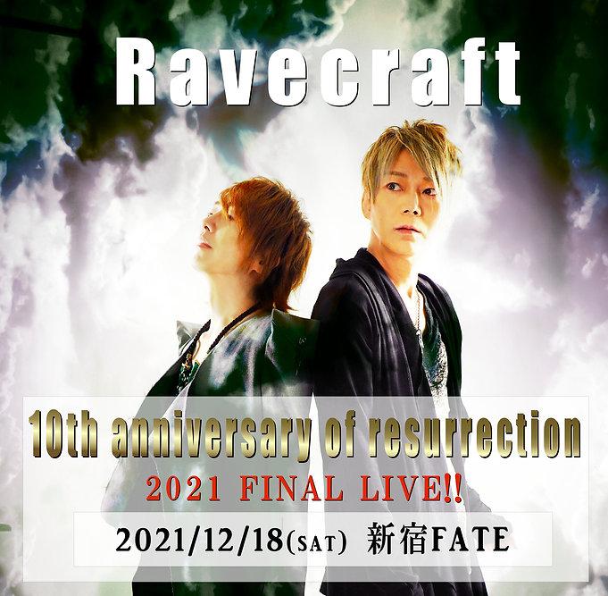 Ravecraft-10th Anniversary of Resurrection-2021 FINAL LIVE!!2021_12_18.jpg