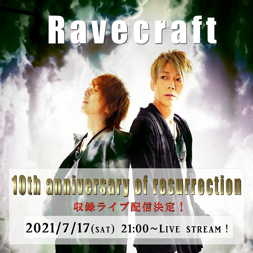 ★20200717 Ravecraft 10th Anniversary of Resurrection.jpg