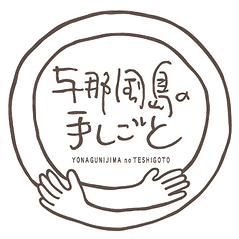 teshigoto_logo.png