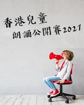 202102-Speech-ResultPage-Banner.jpg