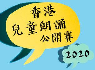 202004-Speech-EnrolNow-Webpage-KV.jpg