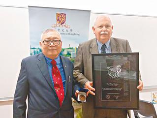 港「奧數之父」獲頒數學大獎