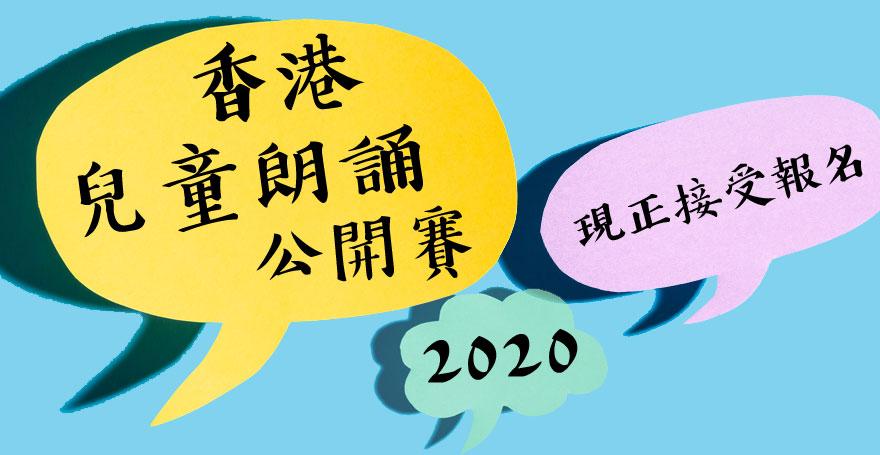 202004-Speech-Website-KV