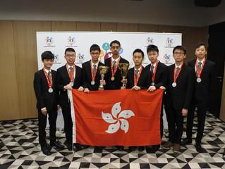 香港隊在「國際大都會奧林匹克」成績彪炳