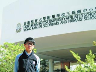 【神童入牛津】15歲數學神童何子駿盼4年完成碩士課程做精算師