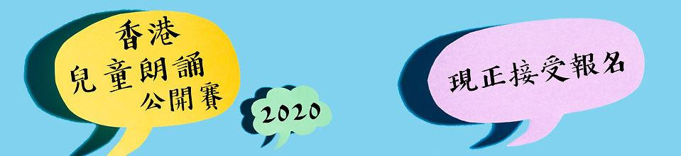 202004-Speech-Webpage-TopBanner-KV.jpg
