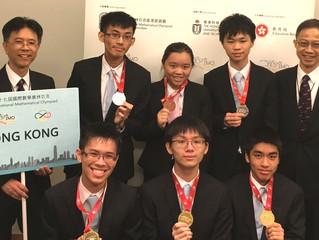 奧數香港主場 創歷年佳績 奪3金、2銀、1銅