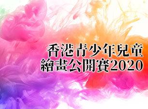 202011-Art-EnrolNow-Webpage-KV.jpg