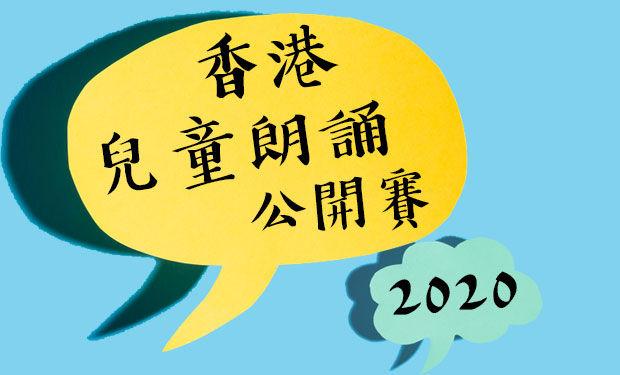202004-Speech-Competion-Page-KV.jpg