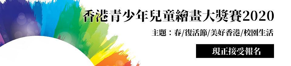202004-Paint-Webpage-TopBanner-KV.jpg