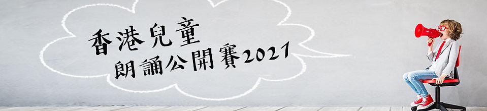 202102-Speech-Webpage-TopBanner-KV.jpg