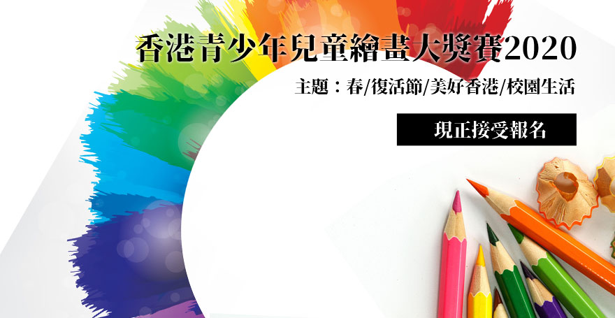 202004-Paint-Website-KV
