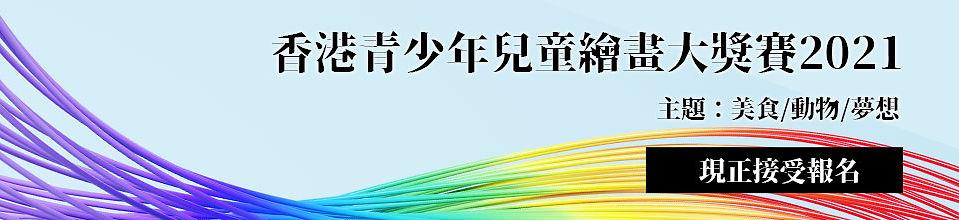 202104-Art-Webpage-TopBanner-KV.jpg