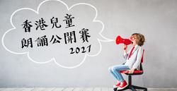 202102-Speech-Website-KV