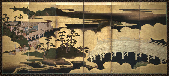 Japanese Folding Screen