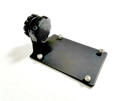 MDR-4 Mounting Plate