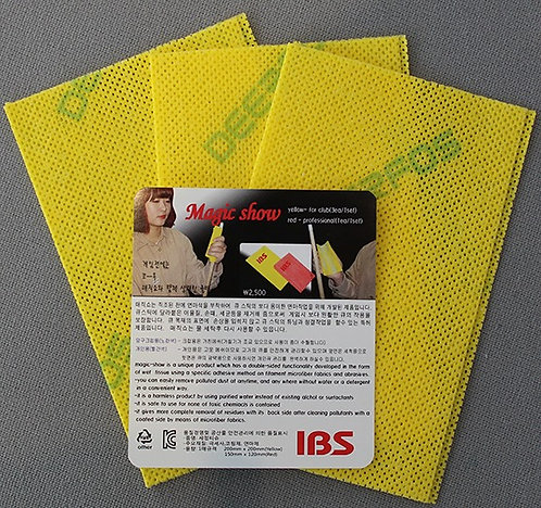 IBS Magic Show cue shaft cleaner yellow