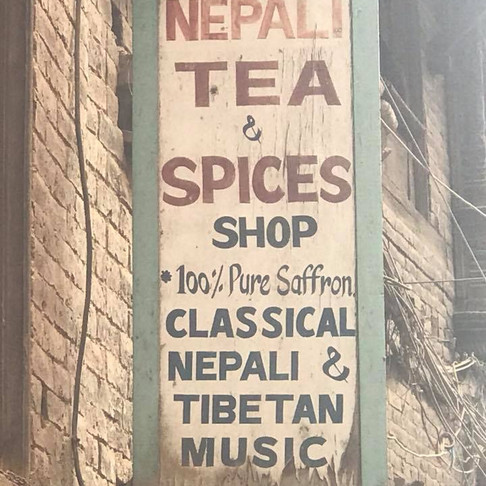 Somewhere in Bhaktapur, Nepal