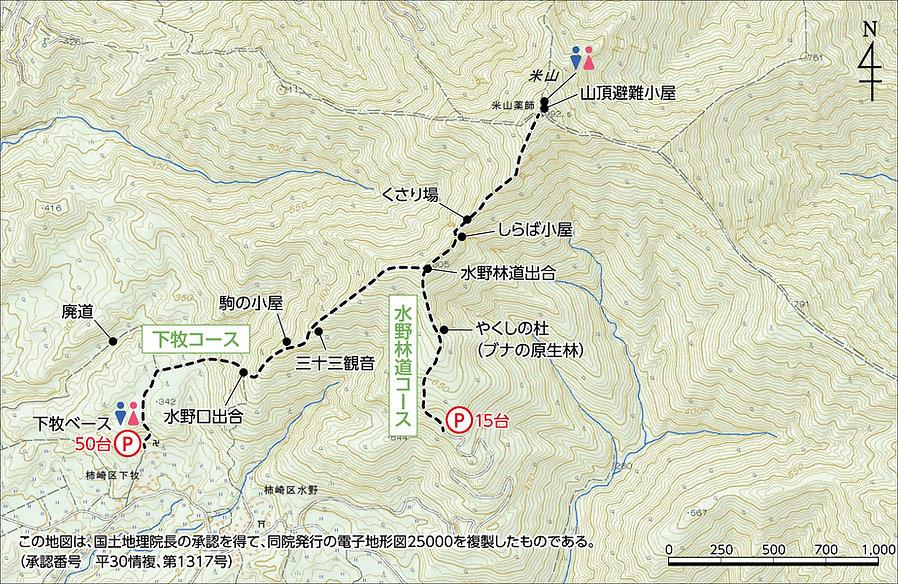 map01-190228.jpg