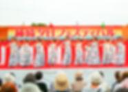 img01-08.jpg