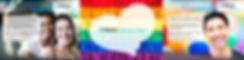 Mylan_Pittsburgh_Pride_Tent1.jpg