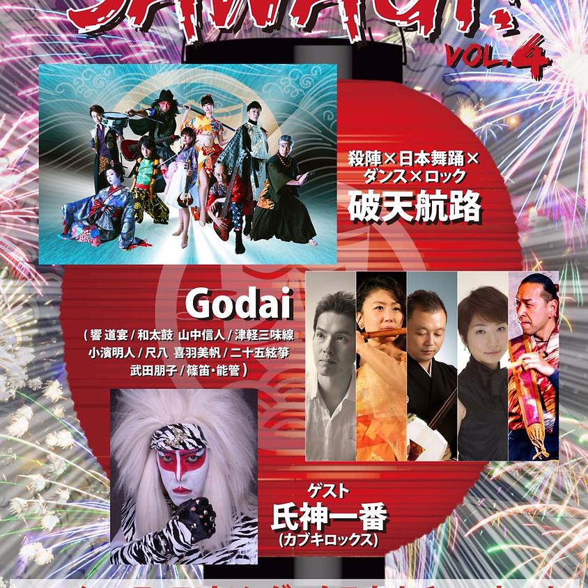 破天航路 Presents『SAWAGI!vol.4』