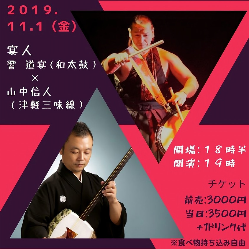 音届けLIVE2019 in 高円寺