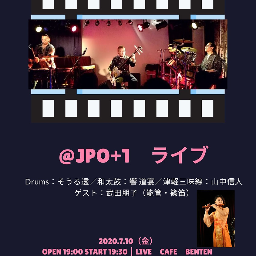 @JPO+1 ライブ