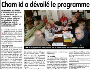 CHAM ID A TENU SON CONSEIL D ADMINISTRATION DE FIN D' ANNÉE