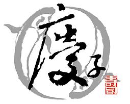 sushikeikopic2.jpg