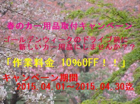 a0960_005636.jpg