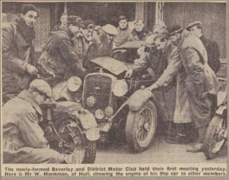 BDMC in 1950